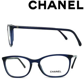 CHANEL メガネフレーム シャネル レディース クリアーネイビー 眼鏡 0CH-3281-C503 ブランド