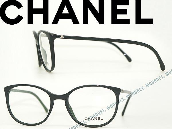 CHANEL シャネル メガネフレーム 眼鏡 めがね ブラック 0CH-3282-C501 ブランド/レディース/女性用/度付き・伊達・老眼鏡・カラー・パソコン用PCメガネレンズ交換対応
