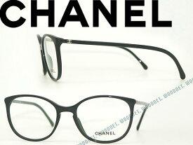 13f3bc93276c CHANEL シャネル メガネフレーム 眼鏡 めがね ブラック 0CH-3282-C501 ブランド/レディース/