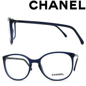 CHANEL メガネフレーム シャネル レディース クリアーネイビー 眼鏡 0CH-3282-C503 ブランド