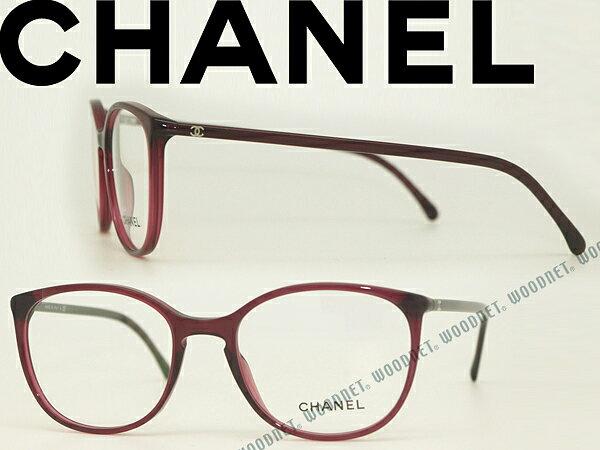 CHANEL シャネル メガネフレーム 眼鏡 めがね クリアワインレッド 0CH-3282-C539 ブランド/レディース/女性用/度付き・伊達・老眼鏡・カラー・パソコン用PCメガネレンズ交換対応
