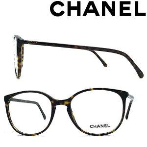 CHANEL メガネフレーム シャネル レディース ダークマーブルブラウン 眼鏡 0CH-3282-C714 ブランド