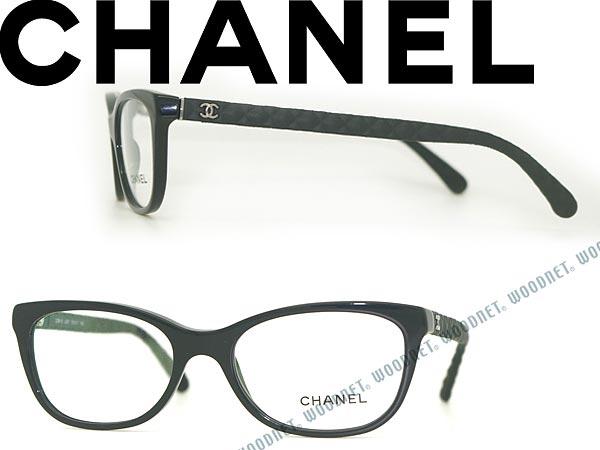 CHANEL シャネル メガネフレーム 眼鏡 めがね ブラック 0CH-3288Q-C501 ブランド/レディース/女性用/度付き・伊達・老眼鏡・カラー・パソコン用PCメガネレンズ交換対応