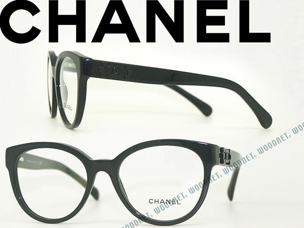 CHANEL シャネル メガネフレーム 眼鏡 めがね ブラック 0CH-3308-C501 ブランド/レディース/女性用/度付き・伊達・老眼鏡・カラー・パソコン用PCメガネレンズ交換対応
