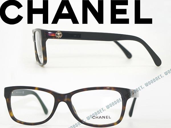 【人気モデル】CHANEL シャネル メガネフレーム 眼鏡 めがね ダーク鼈甲柄ブラウン×ブラック 0CH-3314-C714 ブランド/レディース/女性用/度付き・伊達・老眼鏡・カラー・パソコン用PCメガネレンズ交換対応