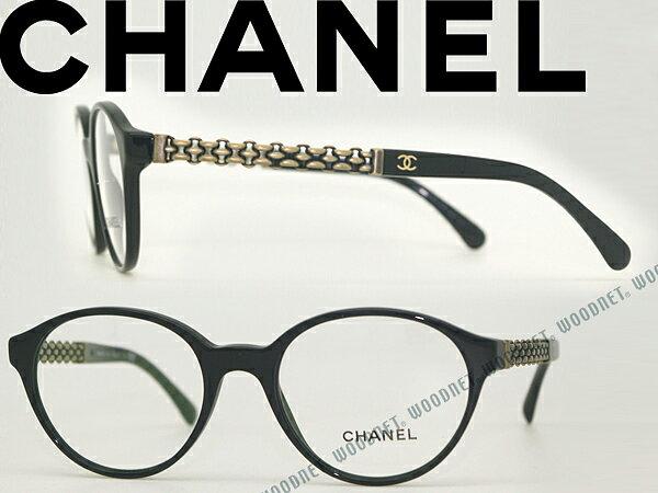 CHANEL シャネル メガネフレーム 眼鏡 めがね ブラック 0CH-3319-C501 ブランド/レディース/女性用/度付き・伊達・老眼鏡・カラー・パソコン用PCメガネレンズ交換対応