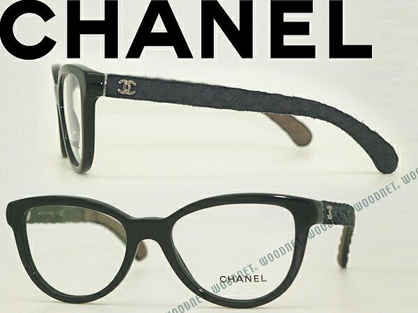 CHANEL シャネル メガネフレーム 眼鏡 めがね ブラック 0CH-3335-C501 ブランド/レディース/女性用/度付き・伊達・老眼鏡・カラー・パソコン用PCメガネレンズ交換対応