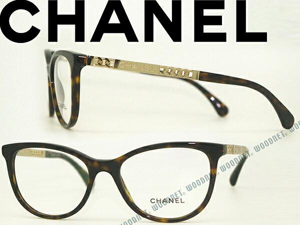 CHANEL シャネル メガネフレーム 眼鏡 めがね 鼈甲柄ブラウン 0CH-3342-C714 ブランド/レディース/女性用/度付き・伊達・老眼鏡・カラー・パソコン用PCメガネレンズ交換対応