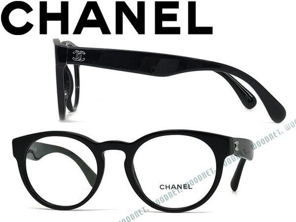 CHANEL シャネル メガネフレーム 眼鏡 めがね ブラック 0CH-3359-C501 ブランド/レディース/女性用/度付き・伊達・老眼鏡・カラー・パソコン用PCメガネレンズ交換対応