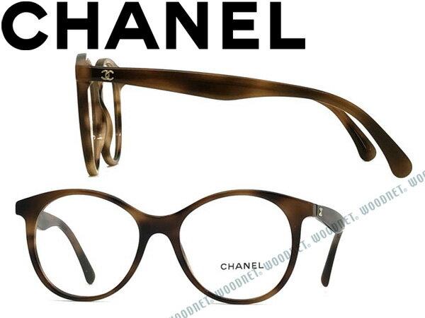 CHANEL シャネル メガネフレーム 眼鏡 めがね マーブルブラウン 0CH-3361-1575 ブランド/レディース/女性用/度付き・伊達・老眼鏡・カラー・パソコン用PCメガネレンズ交換対応