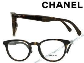 CHANEL メガネフレーム シャネル レディース マーブルブラウン 眼鏡 0CH-3364A-C714 ブランド