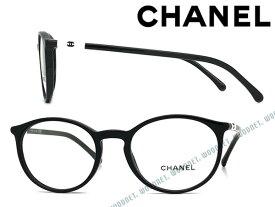 72fdaafe1ce0 CHANEL メガネフレーム シャネル レディース ブラック 眼鏡 0CH-3372-1026 ブランド
