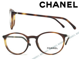 CHANEL メガネフレーム シャネル レディース マーブルブラウン 眼鏡 0CH-3372-1295 ブランド