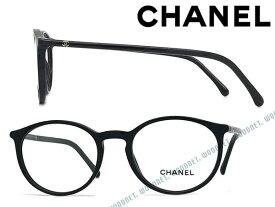 CHANEL メガネフレーム シャネル レディース ブラック 眼鏡 0CH-3372-C501 ブランド