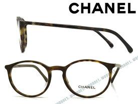 c325063ce526 CHANEL メガネフレーム シャネル レディース ダークマーブルブラウン 眼鏡 0CH-3372-C714 ブランド