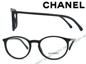 CHANEL メガネフレーム シャネル レディース ブラック 眼鏡 0CH-3372-C946 ブランド