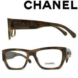 CHANEL メガネフレーム シャネル レディース ダークマーブルブラウン 眼鏡 0CH-3387-1661 ブランド
