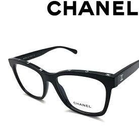 【人気モデル】CHANEL メガネフレーム フロント上側面にもロゴがあるお洒落デザイン! シャネル レディース ブラック 眼鏡 0CH-3392-C501 ブランド