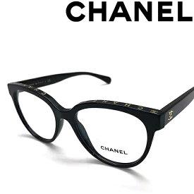 CHANEL メガネフレーム シャネル 【人気モデル】レディース ブラック 眼鏡 0CH-3394-C622 ブランド お洒落 高級