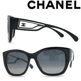 CHANEL サングラス シャネル レディース グラデーションブラック ≪偏光レンズ≫Pola 0CH-5429A-C501S8 ブランド