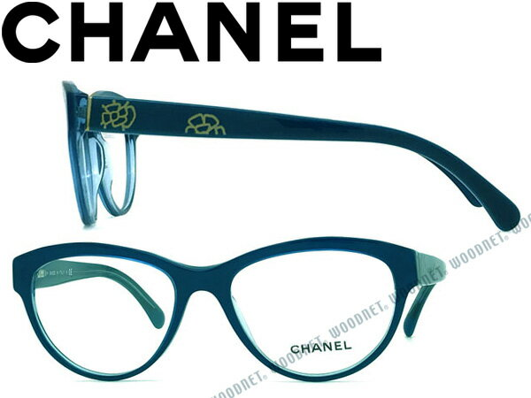 CHANEL シャネル メガネフレーム 眼鏡 めがね クリアブルーメガネフレーム 眼鏡 0CH-3256-1320 ブランド/レディース/女性用/度付き・伊達・老眼鏡・カラー・パソコン用PCメガネレンズ交換対応
