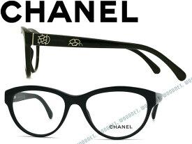 815f4dc91c1f05 CHANEL シャネル メガネフレーム 眼鏡 めがね ブラックメガネフレーム 眼鏡 0CH-3256-C501 ブランド