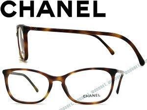 CHANEL シャネル メガネフレーム 眼鏡 めがね 鼈甲柄ブラウンメガネフレーム 眼鏡 0CH-3281-1295 ブランド/レディース/女性用/度付き・伊達・老眼鏡・カラー・パソコン用PCメガネレンズ交換対応