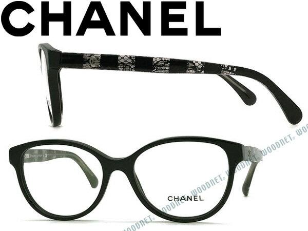 CHANEL シャネル メガネフレーム 眼鏡 めがね メガネフレーム 眼鏡 ブラック 0CH-3292-C501 ブランド/レディース/女性用/度付き・伊達・老眼鏡・カラー・パソコン用PCメガネレンズ交換対応