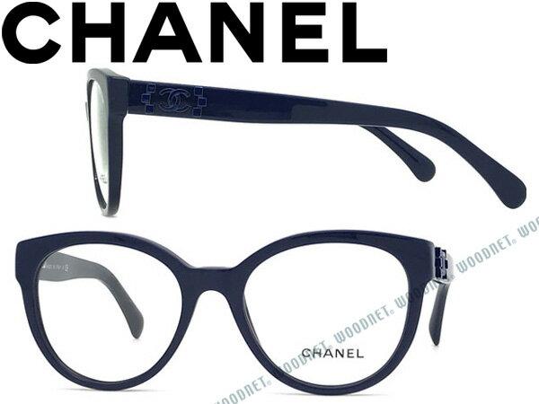 CHANEL シャネル メガネフレーム 眼鏡 めがね メガネフレーム 眼鏡 ブルー 0CH-3308-1502 ブランド/レディース/女性用/度付き・伊達・老眼鏡・カラー・パソコン用PCメガネレンズ交換対応