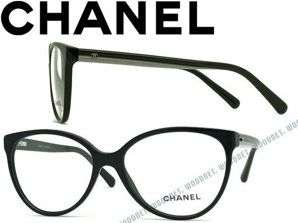 CHANEL シャネル メガネフレーム 眼鏡 めがね メガネフレーム 眼鏡 ブラック 0CH-3312-C943 ブランド/レディース/女性用/度付き・伊達・老眼鏡・カラー・パソコン用PCメガネレンズ交換対応