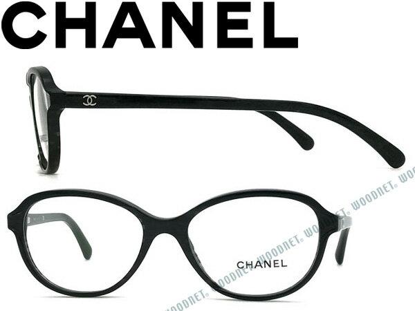CHANEL シャネル メガネフレーム 眼鏡 めがね メガネフレーム 眼鏡 ブラック×ブラックラメ 0CH-3316-1516 ブランド/レディース/女性用/度付き・伊達・老眼鏡・カラー・パソコン用PCメガネレンズ交換対応