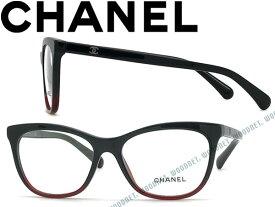 CHANEL シャネル メガネフレーム 眼鏡 めがね メガネフレーム 眼鏡 ブラック×クリアレッド 0CH-3341-1559 ブランド/レディース/女性用/度付き・伊達・老眼鏡・カラー・パソコン用PCメガネレンズ交換対応