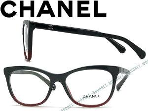 CHANEL シャネル メガネフレーム 眼鏡 めがね メガネフレーム 眼鏡 ブラック×クリアレッド 0CH-3341-1559 ブランド/レディース/女性用/度付き・伊達・老眼鏡・カラー・パソコン用PCメガネレンズ