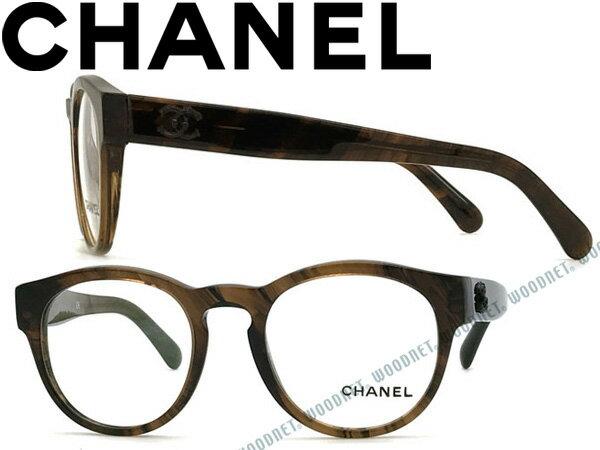 CHANEL シャネル メガネフレーム 眼鏡 めがね メガネフレーム 眼鏡 マーブルクリアブラウン 0CH-3346-1569 ブランド/レディース/女性用/度付き・伊達・老眼鏡・カラー・パソコン用PCメガネレンズ交換対応