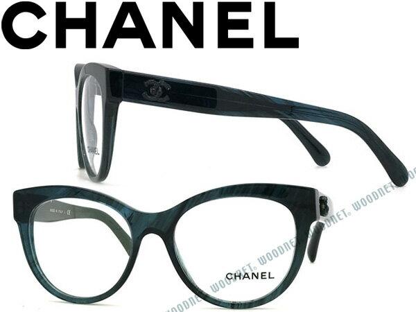 CHANEL シャネル メガネフレーム 眼鏡 めがね メガネフレーム 眼鏡 マーブルクリアダークブルー 0CH-3348-1570 ブランド/レディース/女性用/度付き・伊達・老眼鏡・カラー・パソコン用PCメガネレンズ交換対応