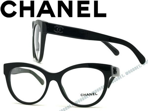 CHANEL シャネル メガネフレーム 眼鏡 めがね メガネフレーム 眼鏡 ブラック 0CH-3348-C501 ブランド/レディース/女性用/度付き・伊達・老眼鏡・カラー・パソコン用PCメガネレンズ交換対応