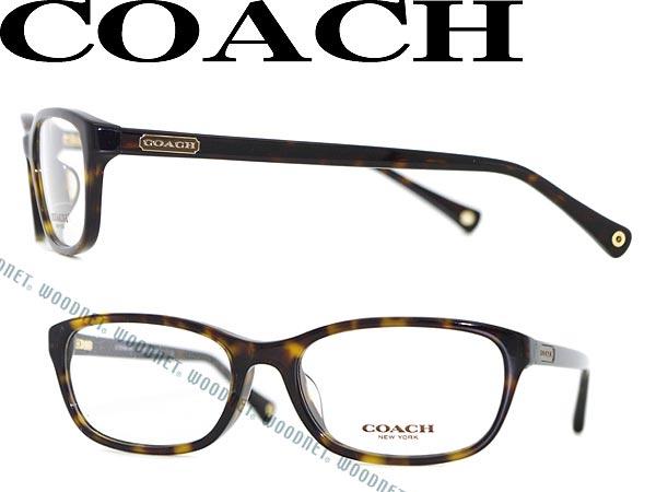眼鏡 COACH コーチ メガネフレーム めがね 鼈甲柄ブラウン HC-6053D-5001 WN0054 ブランド/メンズ&レディース/男性用&女性用/度付き・伊達・老眼鏡・カラー・パソコン用PCメガネレンズ交換対応