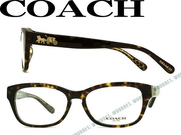 COACH コーチ メガネフレーム 鼈甲柄ブラウン 眼鏡 めがね HC6104F-5394 ブランド/メンズ&レディース/男性用&女性用/度付き・伊達・老眼鏡・カラー・パソコン用PCメガネレンズ交換対応