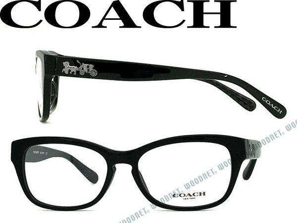 COACH コーチ メガネフレーム ブラック 眼鏡 めがね HC6104F-5420 ブランド/メンズ&レディース/男性用&女性用/度付き・伊達・老眼鏡・カラー・パソコン用PCメガネレンズ交換対応