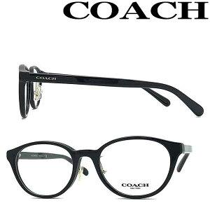 COACH メガネフレーム コーチ メンズ&レディース ブラック 眼鏡 HC6152D-5002 ブランド