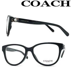 COACH メガネフレーム コーチ メンズ&レディース ブラック 眼鏡 HC6153F-5002 ブランド