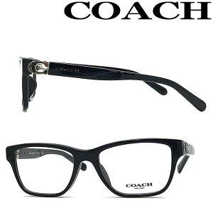 COACH メガネフレーム コーチ メンズ&レディース ブラック 眼鏡 HC6154F-5002 ブランド