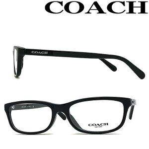COACH メガネフレーム コーチ メンズ&レディース ブラック 眼鏡 HC6158U-5002 ブランド
