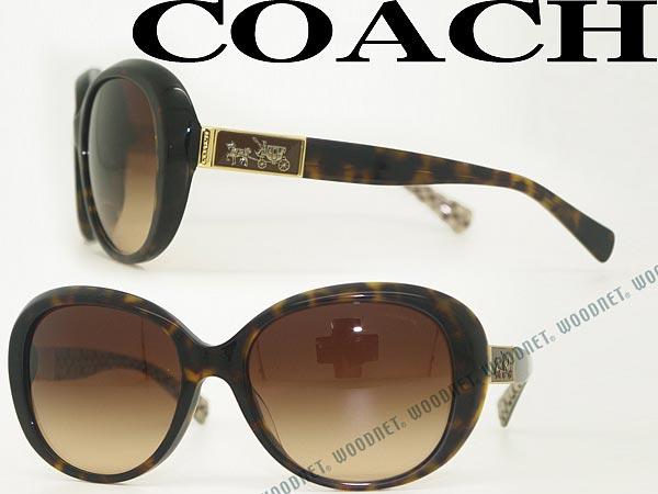 COACH コーチ グラデーションブラック サングラス HC8120F-526213 ブランド/メンズ&レディース/男性用&女性用
