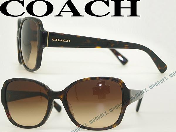 COACH サングラス コーチ グラデーションブラウン HC8166F-512013 ブランド/メンズ&レディース/男性用&女性用