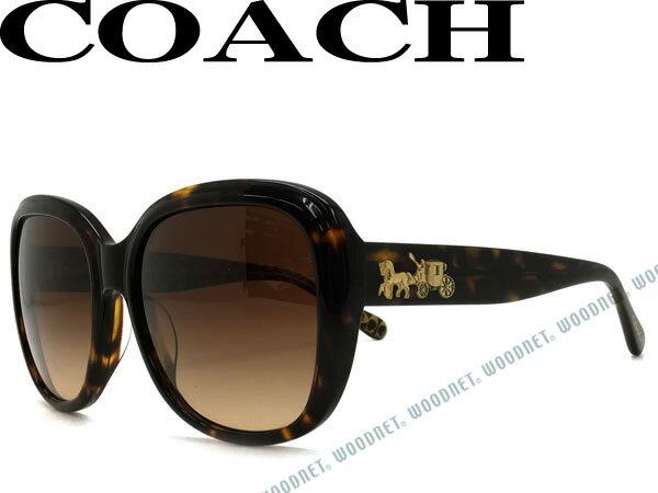 COACH サングラス コーチ グラデーションブラウン HC8207F-539413 ブランド/レディース/女性用