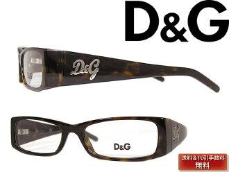 woodnet rakuten global market d g glasses eyeglasses