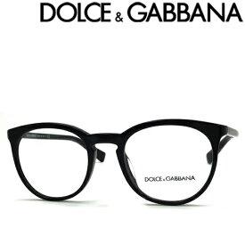DOLCE&GABBANA ドルチェ&ガッバーナ ドルガバ ブラック メガネフレーム 眼鏡 めがね DG3269F-501 ブランド/メンズ&レディース/男性用&女性用/度付き・伊達・老眼鏡・カラー・パソコン用PCメガネレンズ交換対応/レンズ交換は6,800円〜