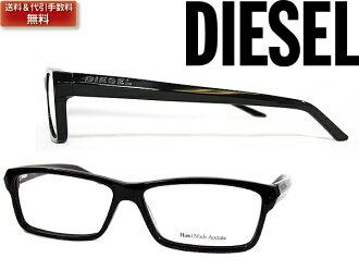 DIESEL 디젤 안경 프레임 안경 안경 DIE-DV-0103-807 브랜드/남성 및 여성용/남성용 및 여성용/순위/다테/안경/컬러/컴퓨터 PC 안경 렌즈 교환 가능/렌즈 교환은 6800 엔 ~
