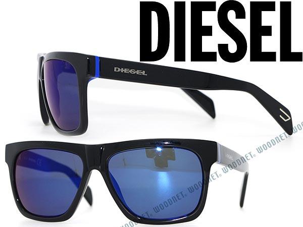 【人気モデル】DIESEL サングラス ディーゼル ブルーミラー ウェリントン型 DL-0072-05X ブランド/メンズ&レディース/男性用&女性用/紫外線UVカットレンズ/ドライブ/釣り/アウトドア/おしゃれ